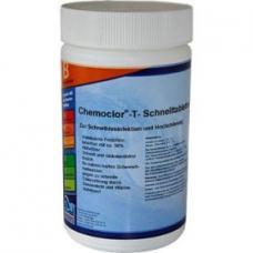Кемохлор Т-быстрорастворимые таблетки 1 кг